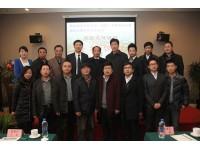 热烈庆祝西安蓝溪科技企业(集团)与我公司成功签约