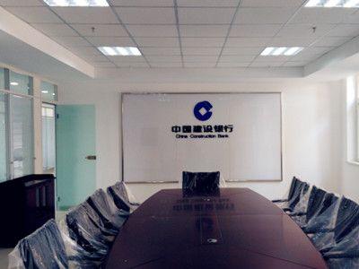 建设银行宁夏区分行惠农惠安支行
