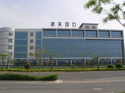 航天民用科技产业园非标设备厂房(一期)