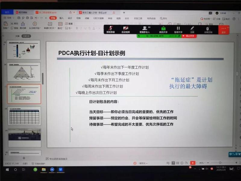 微信图片_20200211180043_副本.jpg
