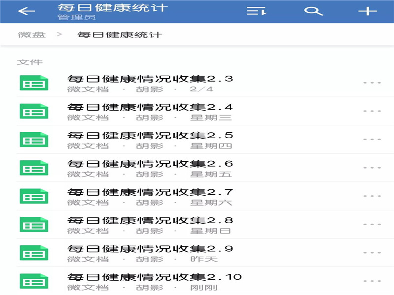 微信图片_20200211180101_副本.jpg